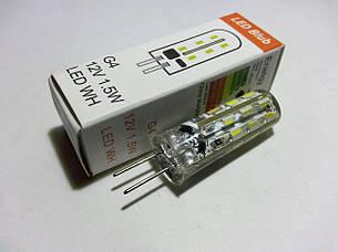 LED лампа G4 1.5W(100lm) 5000K 12V AC/DC AP