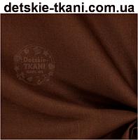 Однотонная польская бязь тёмно-коричневого цвета (№ 743а).