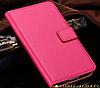 Кожаный чехол-книжка для Samsung Galaxy S5 i9600 SM-G900 розовый