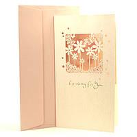 Открытка Especially For You с перфорацией розовая