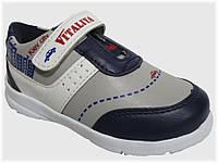 Детские кроссовки для мальчика VITALIYA, размеры 23-36