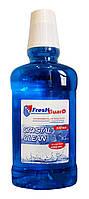 Ополаскиватель для полости рта Fresh Guard Crystal Clean Свежее дыхание - 500 мл.