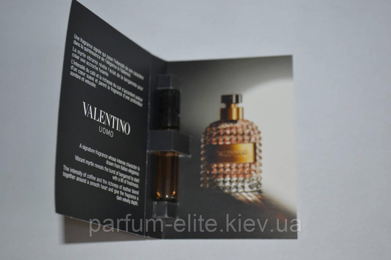 Пробник мужской туалетной воды Valentino Uomo 1.5ml
