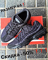 КРОССОВКИ NIKE AIR MAX 95 ULTRA SE 845033-001