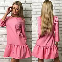 Красивое розовое  платье с оборкой и карманами. Арт-1258/38