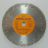 Алмазный диск ACECA 230 *22,2мм. турбо-сегмент