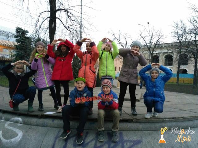 Фото квесты для детей на улце