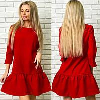Красивое красное  платье с оборкой и карманами. Арт-1258/38