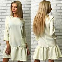 Красивое молочное платье с оборкой и карманами. Арт-1258/38