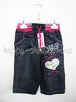 Капри джинсовые Love