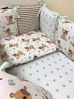 Комплект детского белья Baby Design мишки 6 пр, фото 2