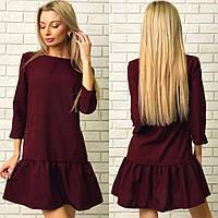 Красивое бордовое платье с оборкой и карманами. Арт-1258/38