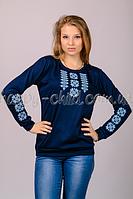 Женский свитшот-вышиванка (темно-синий)