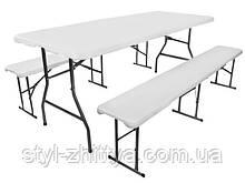 Набір розкладних меблів Стіл 1,8м + 2 лавки