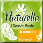 Гигиенические прокладки Naturella Classic Basic Normal 9 шт