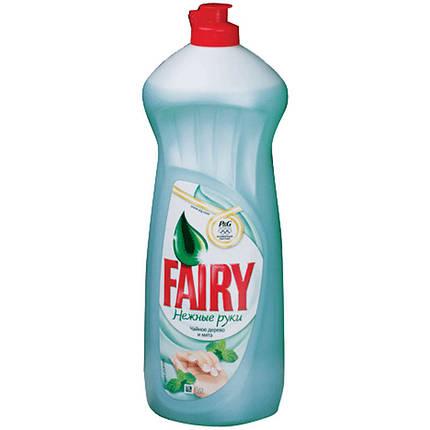 Средство для мытья посуды Fairy 1л. Чайное дерево и мята Украина, фото 2