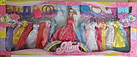 Кукла Барби с набором платьев и аксессуарами