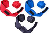 Боксерские бинты 3 м (2 шт.)