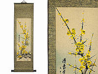 Свиток декор Сакура желтая