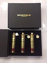 Подарочный набор женский Montale Roses Elixir (Монталь Роуз Эликсир) 3*20 мл