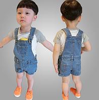 Літній джинсовий комбінезон для хлопчиків