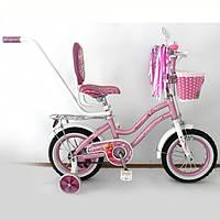"""Велосипед детский """"Princess-12"""". Колеса 12д."""
