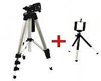 Штатив для фотоапарату телефону S63