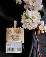 Серебряное кольцо МАРИЯ 925 пробы с накладками золота 375 пробы.Серебряное кольцо с золотой пластиной