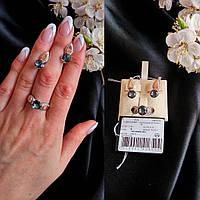 Красивое серебряное кольцо ЮЛИЯ 925пробы с накладками золота 375 пробы.Серебряное кольцо с золотой пластиной