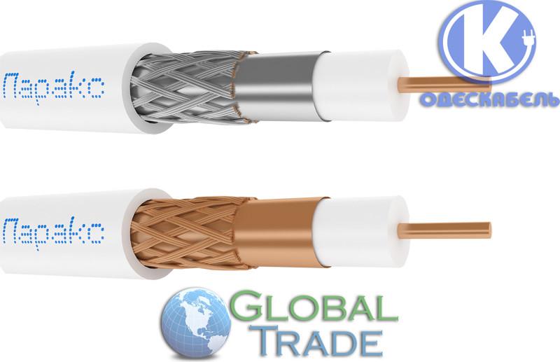 ТВ кабель РК 75-4,3-а85В (одескабель) - Global Trade в Луцке