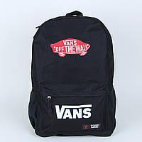 Черный спортивный рюкзак ванс, vans