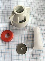 Комплект внесения КАС- 5 отверстий 08