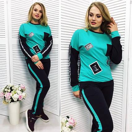 1b928c3173b0 Женский стильный спортивный костюм двухнить в больших размерах 502-1