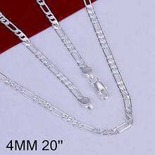 Цепочка Нежность серебро 925 проба 4мм. (покрытие)