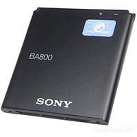 Аккумулятор (Батарея) Sony LT25i Xperia V, LT26i Xperia S BA800 (1700 mAh) Оригинал