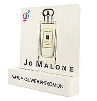Мини парфюм с феромонами Jo Malone Mimosa & Cardamom ( Джо Мелоун Мимоза и Кардамон) 5 мл. (реплика)