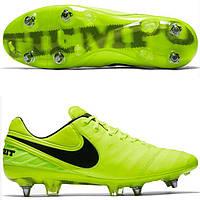 Футбольные бутсы Nike Tiempo Legend VI SG-PRO  819680-707