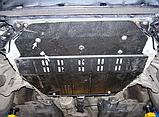 Защита картера двигателя и акпп ACURA RL 2004-2008, фото 7