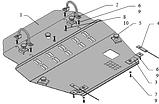 Защита картера двигателя и акпп ACURA RL 2004-2008, фото 6