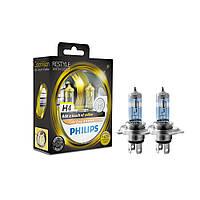 Галогенновые лампы Philips  Cool Vision H4 12342cvpys2