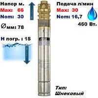 Насос скважинный,SPRUT -3SQGD 1-30-0,37,Напор-66 /30м,Подача-16,7 -30 л/мин,∅ насоса 78 мм,P=450 Вт