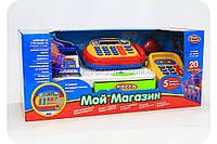 Детский кассовый аппарат (световые и звуковые эффекты) 7019