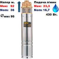 Насос скважинный,Rudes -4S1-40-0.37,Напор-92 /36м,Подача-16,7 -23,3 л/мин,Диаметр насоса 95 мм,P=430