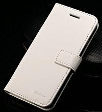 Кожаный чехол-книжка для iPhone 6 6S белый