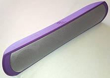 Портативная Bluetooth колонка BE-13 фиолетовый, фото 3