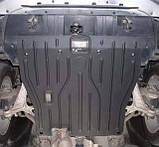 Защита картера двигателя и акпп ACURA RL 2004-2008, фото 5
