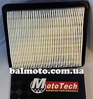 Фильтрующий элемент пластмасс (кассета) Хонда Дио AF-56