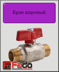 """Кран кульовий Fado NEW 1/2"""" ПН PN40 (метелик)"""