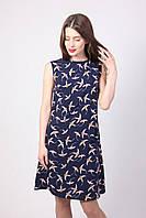 Женское молодежное стильное платье