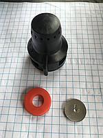 Комплект внесения КАС- 7 отверстий 08